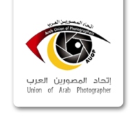 Union of Arab Photographers Workshop